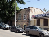 Rostov-on-Don, Sotsialisticheskaya st, house 12. Apartment house