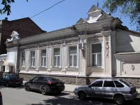Rostov-on-Don, Sotsialisticheskaya st, house 13А. Apartment house