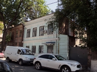 Rostov-on-Don, Sotsialisticheskaya st, house 14. Apartment house