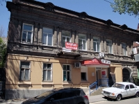 Rostov-on-Don, Sotsialisticheskaya st, house 15. Apartment house