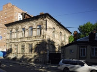 Rostov-on-Don, Sotsialisticheskaya st, house 18. Apartment house