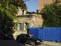顿河畔罗斯托夫市, Sotsialisticheskaya st, 房屋 22/2. 公寓楼