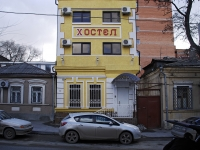 Rostov-on-Don, Sotsialisticheskaya st, house 22. Apartment house