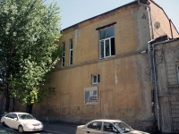 Rostov-on-Don, Sotsialisticheskaya st, house 24. Apartment house