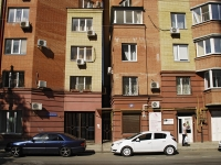 Rostov-on-Don, Sotsialisticheskaya st, house 25. Apartment house
