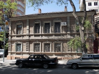 Rostov-on-Don, Sotsialisticheskaya st, house 27. Apartment house