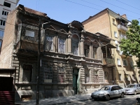 Rostov-on-Don, Sotsialisticheskaya st, house 33. vacant building