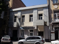 顿河畔罗斯托夫市, Sotsialisticheskaya st, 房屋 37. 公寓楼