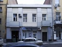 Ростов-на-Дону, улица Социалистическая, дом 37. многоквартирный дом