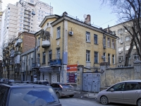 Rostov-on-Don, Sotsialisticheskaya st, house 39. Apartment house