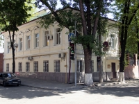 Rostov-on-Don, governing bodies Генеральное консульство Украины в Ростове-на-Дону, Sotsialisticheskaya st, house 40