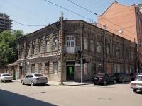 Rostov-on-Don, Sotsialisticheskaya st, house 41. Apartment house