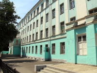 Rostov-on-Don, school №55, Sotsialisticheskaya st, house 42