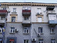 Rostov-on-Don, Sotsialisticheskaya st, house 43. Apartment house