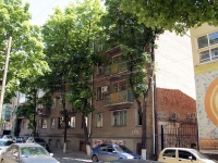 Rostov-on-Don, Sotsialisticheskaya st, house 44А. Apartment house