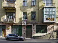 Rostov-on-Don, Sotsialisticheskaya st, house 44. Apartment house