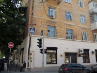 Rostov-on-Don, Sotsialisticheskaya st, house 48. Apartment house