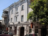 Rostov-on-Don, Sotsialisticheskaya st, house 49. Apartment house