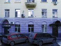 Rostov-on-Don, Sotsialisticheskaya st, house 50А. Apartment house