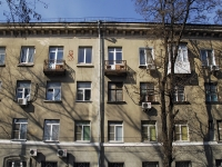 Rostov-on-Don, Sotsialisticheskaya st, house 50. Apartment house