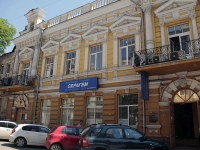 Rostov-on-Don, Sotsialisticheskaya st, house 52А. office building
