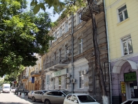 Rostov-on-Don, Sotsialisticheskaya st, house 52. Apartment house