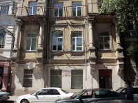 Rostov-on-Don, Sotsialisticheskaya st, house 53. Apartment house