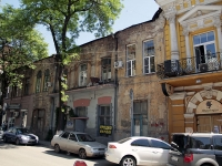 Rostov-on-Don, Sotsialisticheskaya st, house 54А. Apartment house