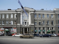 Rostov-on-Don, Sotsialisticheskaya st, house 55. multi-purpose building