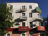 Rostov-on-Don, Sotsialisticheskaya st, house 56. Apartment house