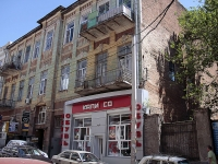 Rostov-on-Don, Sotsialisticheskaya st, house 58. Apartment house