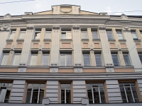 Rostov-on-Don, Sotsialisticheskaya st, house 59. office building