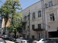 Rostov-on-Don, Sotsialisticheskaya st, house 60Б. Apartment house