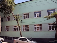 Rostov-on-Don, Sotsialisticheskaya st, house 64. Apartment house