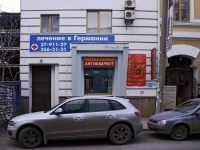 Rostov-on-Don, Sotsialisticheskaya st, house 65. multi-purpose building