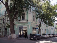 Rostov-on-Don, Sotsialisticheskaya st, house 68. Apartment house