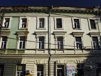 顿河畔罗斯托夫市, Sotsialisticheskaya st, 房屋 70. 多功能建筑