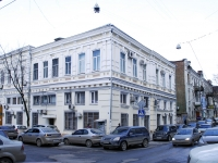 Rostov-on-Don, Sotsialisticheskaya st, house 71. Apartment house