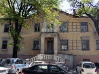 Rostov-on-Don, nursery school №50, Веселые ребята, Sotsialisticheskaya st, house 72