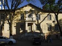 улица Социалистическая, дом 72. детский сад №50, Веселые ребята