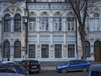 Rostov-on-Don, Sotsialisticheskaya st, house 77. governing bodies