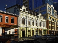 Rostov-on-Don, Sotsialisticheskaya st, house 80. Apartment house