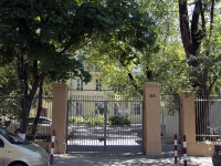 Rostov-on-Don, Sotsialisticheskaya st, house 84. Apartment house