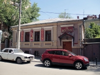 Rostov-on-Don, Sotsialisticheskaya st, house 86. Apartment house