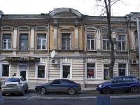 Rostov-on-Don, Sotsialisticheskaya st, house 87. Apartment house