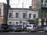 Rostov-on-Don, Sotsialisticheskaya st, house 89. Apartment house