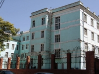 Rostov-on-Don, school №39, Sotsialisticheskaya st, house 90