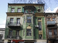 Rostov-on-Don, Sotsialisticheskaya st, house 91. Apartment house