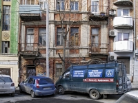 Rostov-on-Don, Sotsialisticheskaya st, house 93. Apartment house