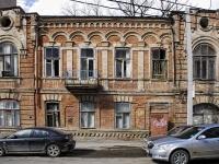 Rostov-on-Don, Sotsialisticheskaya st, house 97. Apartment house